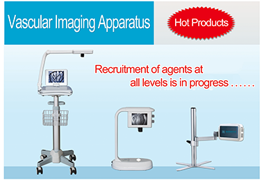 Sincere recruitment of agents for vascular imaging products at all levels!